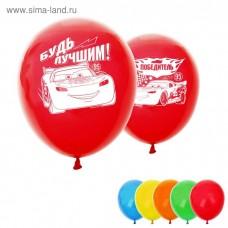 """Воздушные шары (рисунок с 2х сторон) """"Победитель"""" Тачки (набор 25 шт) 12 дюйм, МИКС"""
