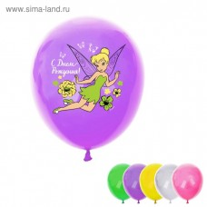 """Воздушные шары (рисунок с 1ой стороны) """"С днем рождения"""" Феи (набор 25 шт) 12 дюйм, МИКС"""