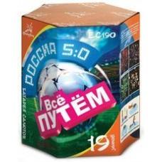 Е-С190 ВСЕ ПУТЕМ (0,8
