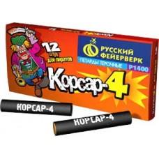 Петарды Корсар-4 (12)