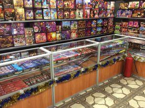 Магазин фейерверков Завидово